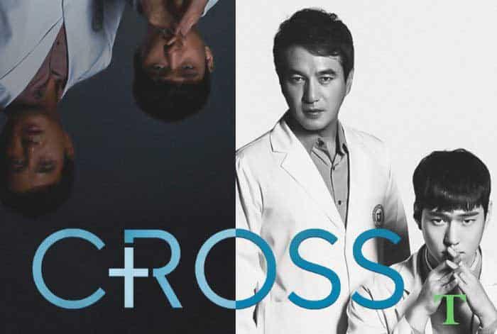 CROSS korean drama