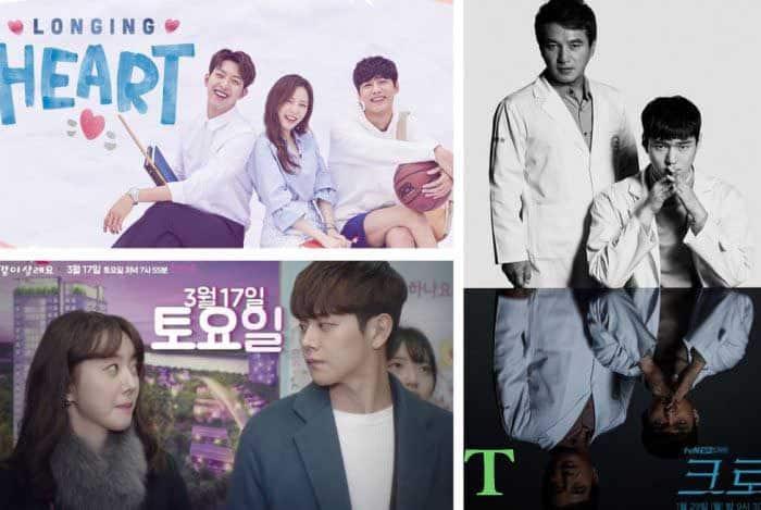 LIFE korean best drama
