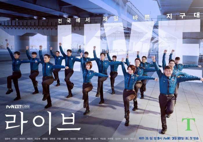 LIVE korean movies