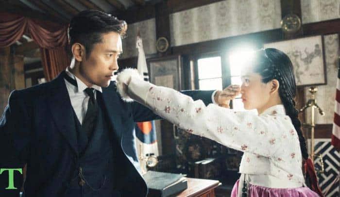 MR. SUNSHINE Corean Drama
