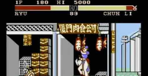 Master Fighter II